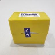 타카핀 ST32(콘크리트용)